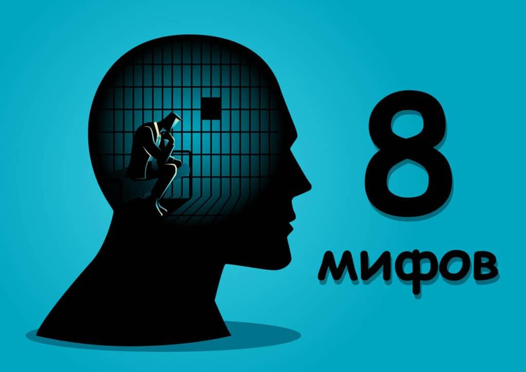 8 мифов о суициде