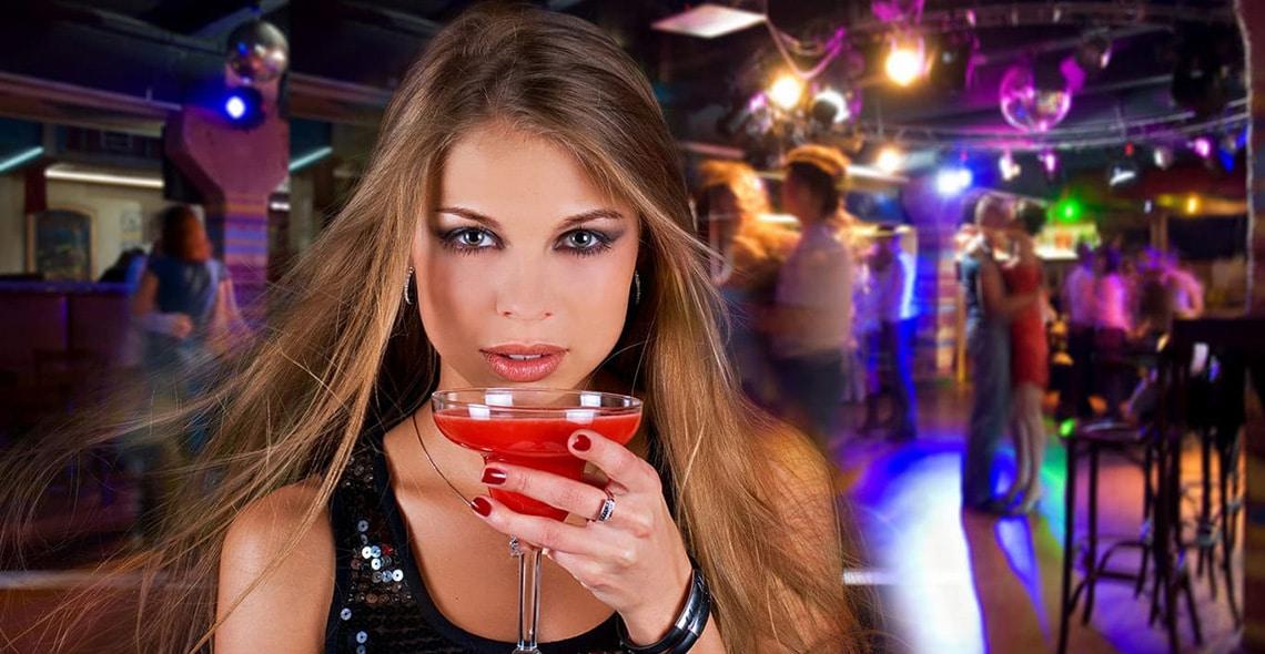 нимфоманка модная в клубе