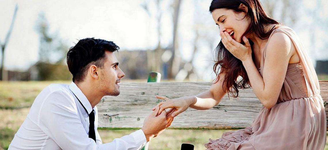 предложение замуж